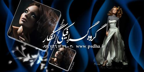 http://www.shop.psdha.ir/userfiles/image/51-1.jpg