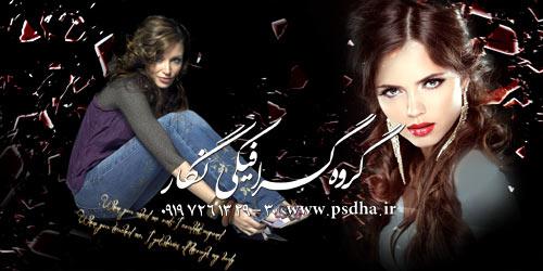 http://www.shop.psdha.ir/userfiles/image/51-2.jpg